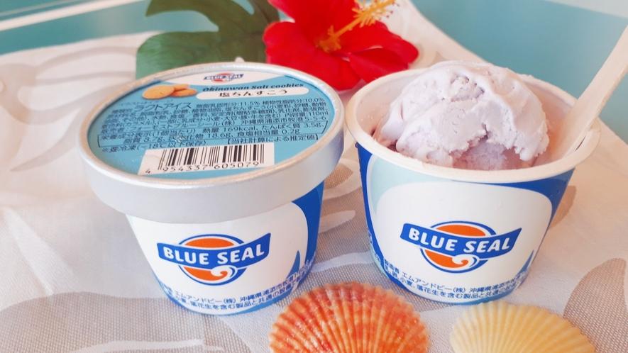 BLUE SEALアイスをフロントで販売しています♪