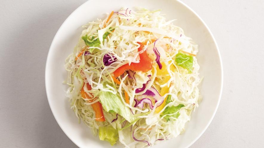 【カットサラダ】さわやかな朝に欠かせないサラダ。トッピングと合わせてお召し上がりください。