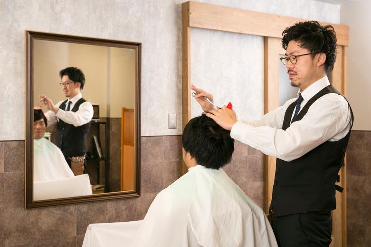 髪切工房 癒和爽庵