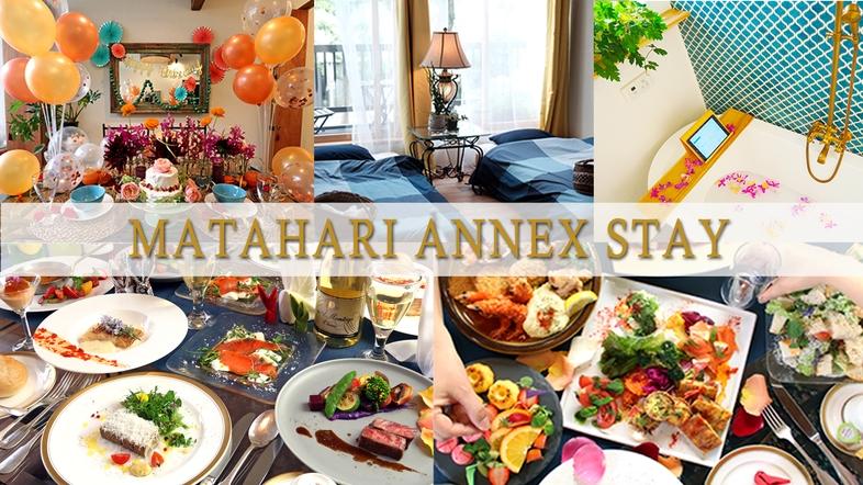 MATAHARI ANNEX STAY