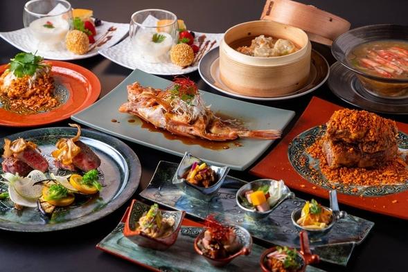 本格四川中華とサウナで満喫スタンダードプラン 【食事付き】◆女性限定◆ B