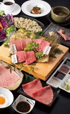 【男性】夕食はミシュラン掲載店の極上焼肉コースの贅沢プラン(B)【火〜土曜/2〜4名様限定】2室から