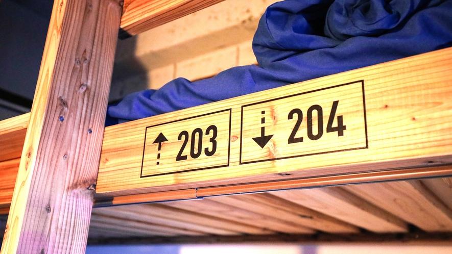 ・【KANNON】木の温もりを感じる2段ベッドを完備