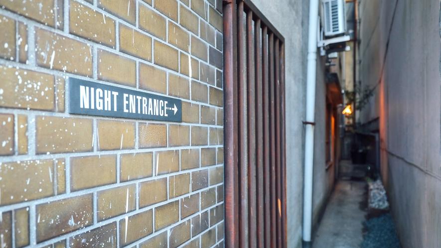 ・【シェアスペース】夜間外出時専用の出入口
