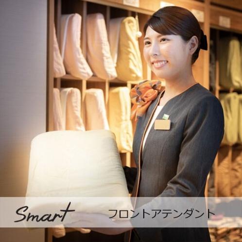 【Smart】選べる枕。お客様の頭に合う枕をスタッフがご案内いたします