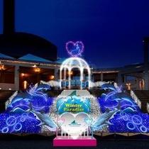 【観光情報 八景島シーパラダイス】ライトアップされた夜の景色。園内の夜のお散歩もオススメです☆