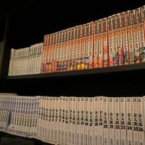 【サービス・貸出し】漫画本は今後も数を増やします。絵本もございますので、お子さんも喜びますね。