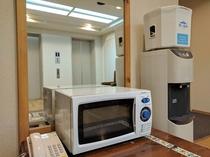 各階エレベーターホールに電子レンジ・ウォーターサーバー完備