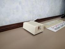通信速度安定の有線LANも全室完備