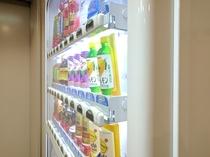 各階に市場価格の自動販売機完備