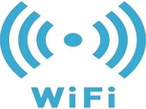 全客室WiFi対応