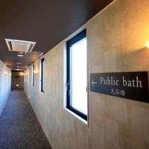 大浴場へのアプローチ