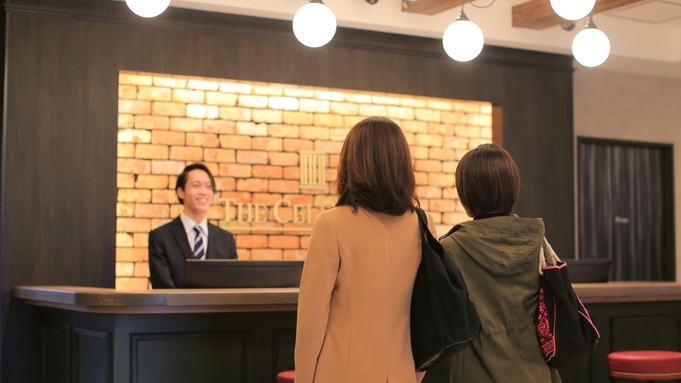 【BEST RATE】素泊まりプラン★松本城から徒歩3分&大浴場完備◎ビジネスにも観光にも最適◎