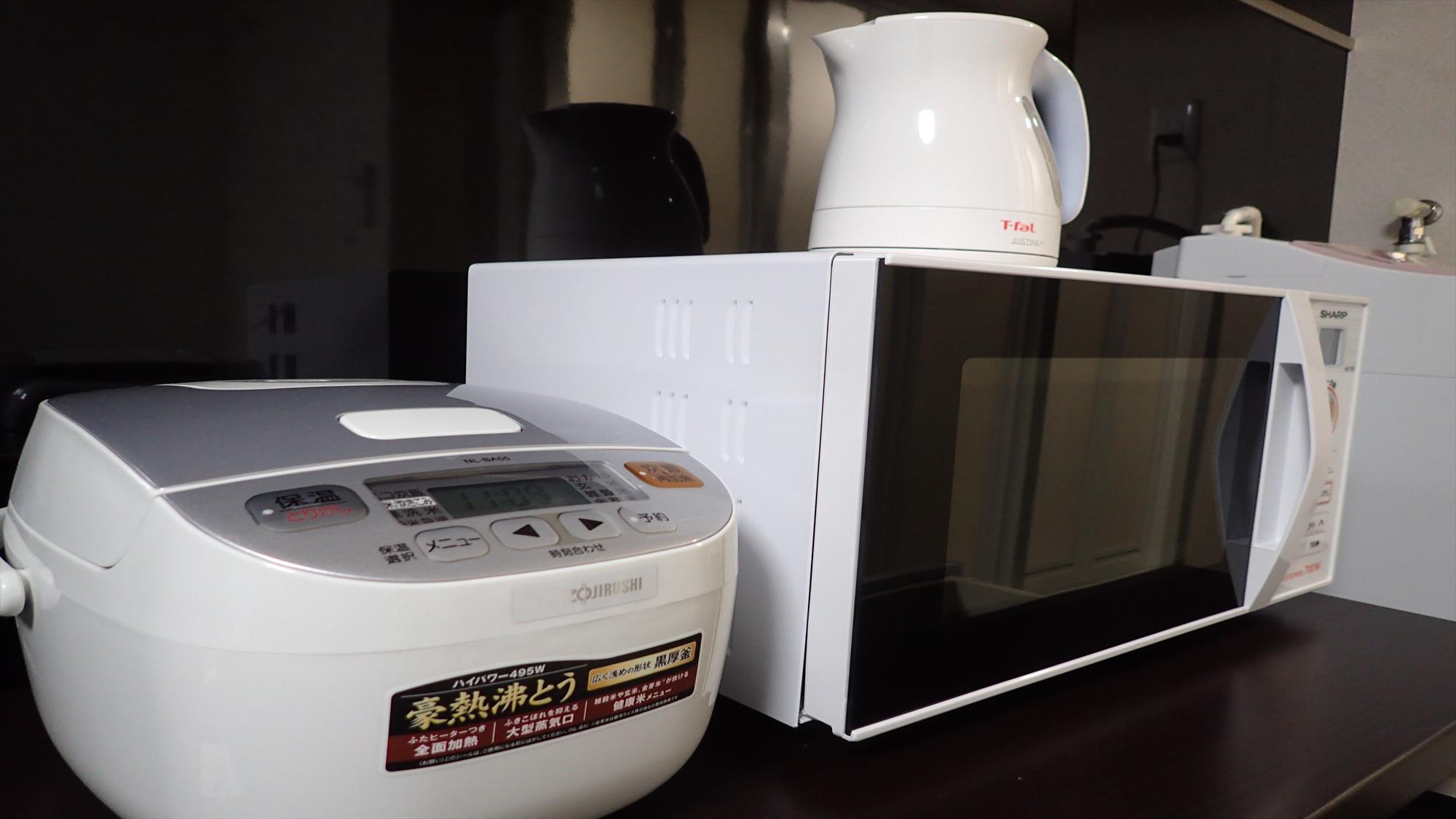 炊飯器・電子レンジ・電気ポット