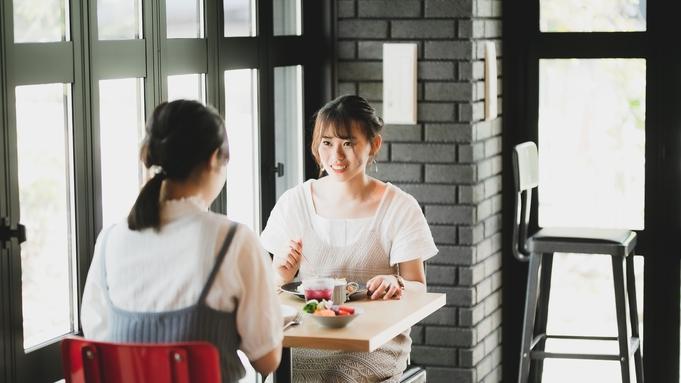 女性旅応援プラン のんびりチェックアウト12時など【5大特典付】 《朝食付き》