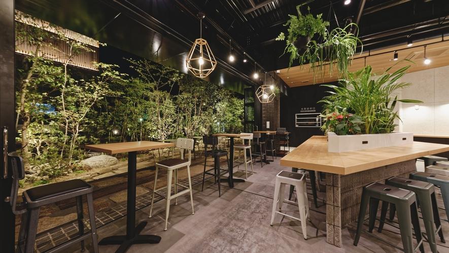 Nest Lounge
