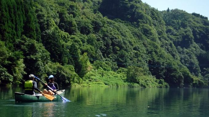 【夏季限定・川遊び体験】九州のグランドキャニオン蘇陽峡でカヌー or SUP体験♪