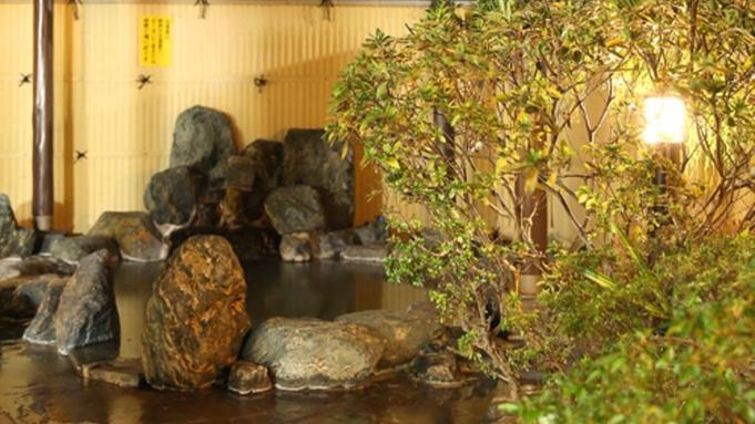 【2食付き】【グランピング×温泉】幻想的な空間で豪華BBQ♪&アクアマリンふくしま入館券付きプラン