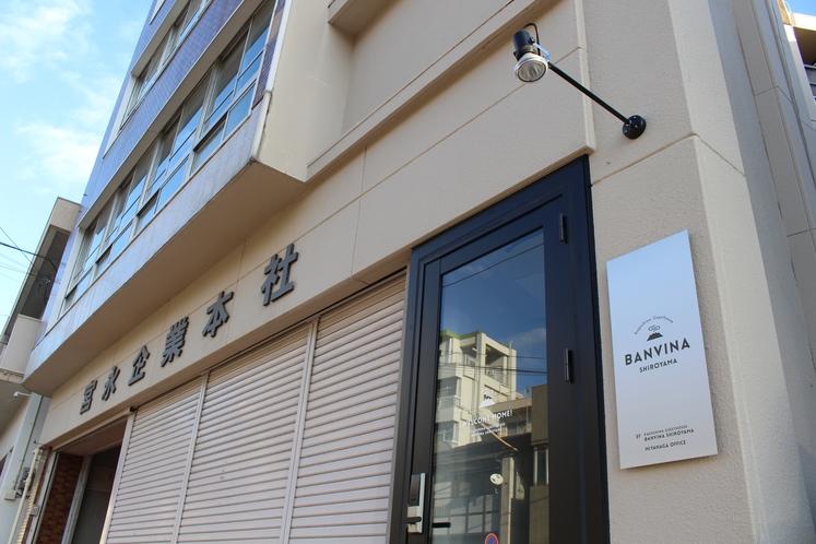 ゲストハウス出入口右側より1階(日中)
