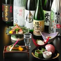会席と奈良地酒めぐり