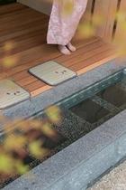 露天風呂付き客室 足湯(たて)