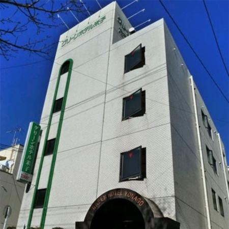グリーンホテル米子