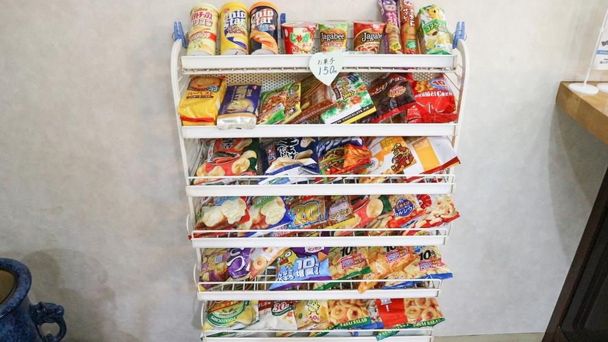 *【フロント】少量ですがお菓子類の販売もしております