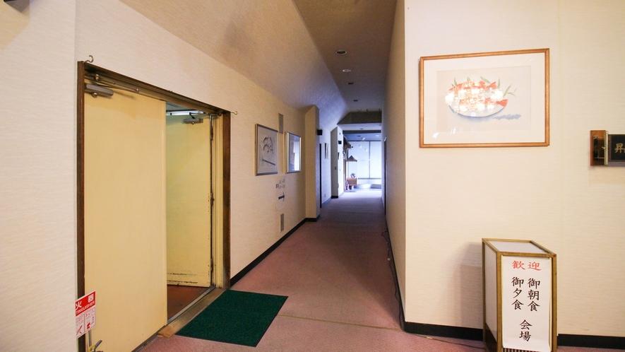 *【2階・廊下】