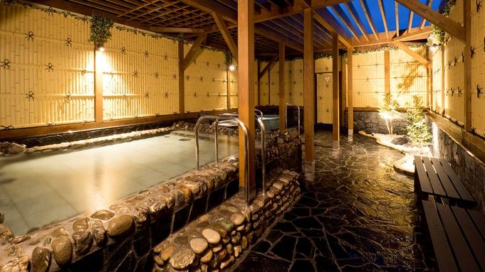 【日帰り利用!テレワーク・仮眠・休憩に♪】朝7時〜23時まで(最大16時間滞在可)大浴場も使えます♪