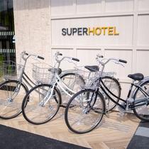 無料レンタル自転車を3台ご用意しております。自転車で近隣コンビニやスーパーへ!