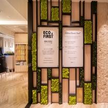 ホテル業界唯一、環境大臣認定のエコファースト企業です。