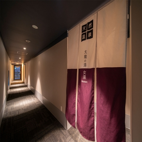 【Natural】天然温泉【太龍の湯】女性浴場は暗証番号式で安心です♪