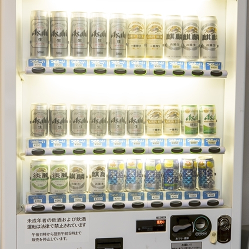 自動販売機(アルコール類)
