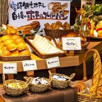 一木一草(朝食イメージ)