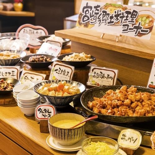 一木一草(夕食) 郷土料理コーナー(イメージ)