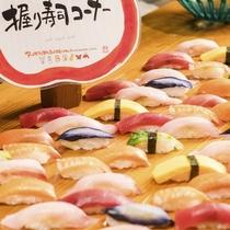 一木一草(夕食)お寿司コーナー(イメージ)