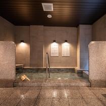 天然温泉~備前の湯~女湯