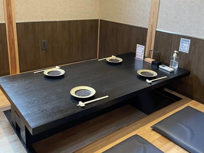 『日本海獲れたて新鮮な魚介類にこだわった店主自慢の夕食プラン』の『創作和食 うみ』