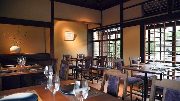 【秋冬旅セール】ポイント10倍!大洲城のお膝元、歴史空間と美食を堪能する上質ステイ<2食付>