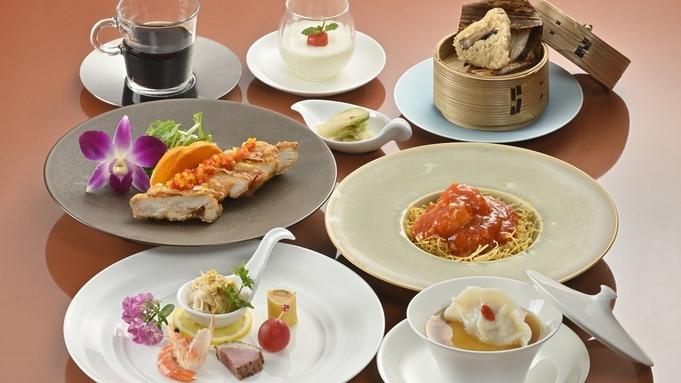 【お日にち限定】(洋食・中華)選べるハーフコースディナー【夕朝食付き】