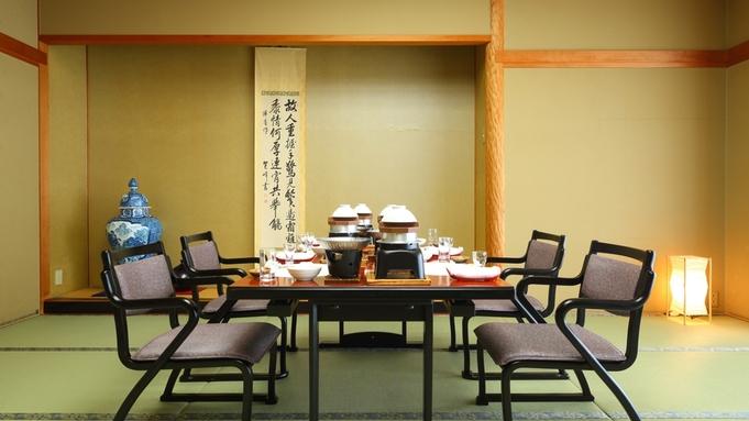 【夏旅セール】【広間席】料理長厳選 食の極会席 優雅なご夕食【夕朝食付き】