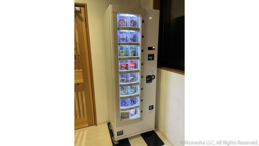 食品自動販売機