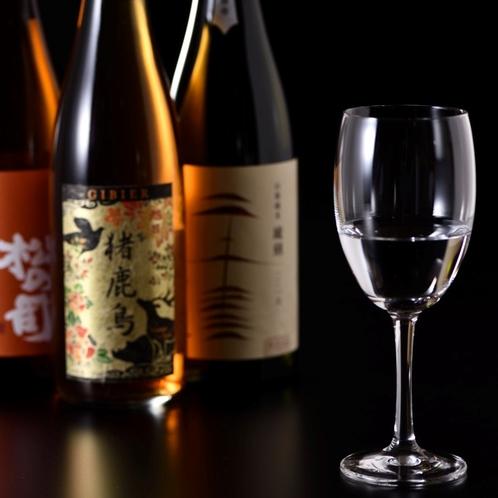 日本酒(イメージ)