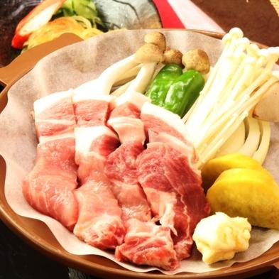【50歳以上限定】湯めぐりとお酒を楽しむ♪日本酒1合サービスのHappyプラン[1泊2食付]