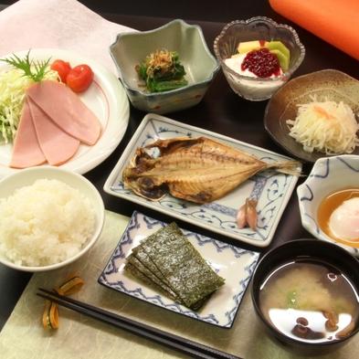 【直前割】見つけたらラッキー!手作り和朝食付プランが500円OFF♪(朝食付)