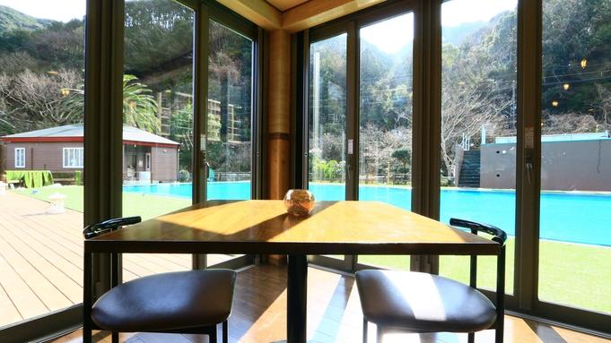 【朝食付】プール前のレストランで爽やかな朝の時間 新リゾートstyleを体感