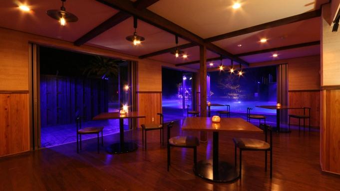 【アミドローラ◆夏休み】源泉プールで夏を満喫!岩盤浴も♪洋風創作料理【2食付】