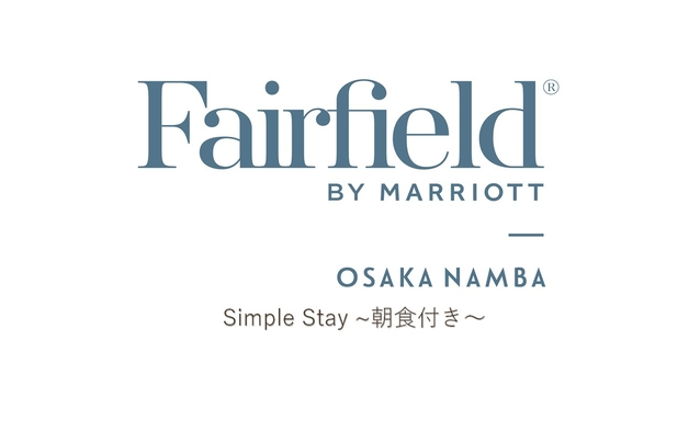 Simple Stay at the Fairfield エネルギッシュな一日を!! 〜朝食付き〜
