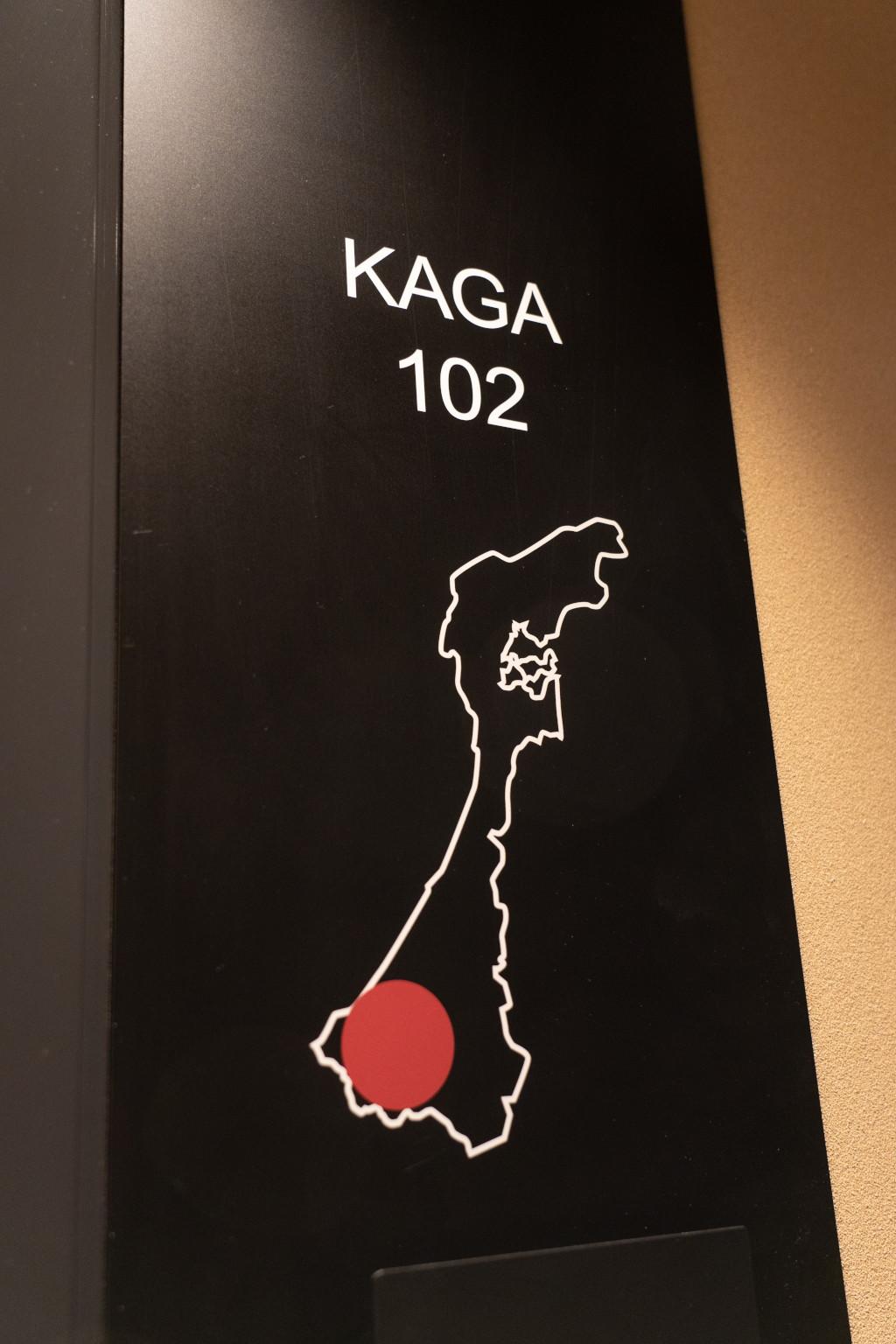 【102加賀】地図