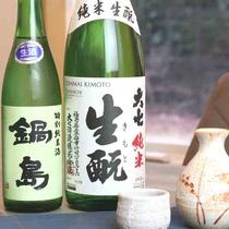 日本酒を多く揃えています!珍しい隠し酒もあるかも?